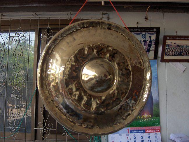 Gong11